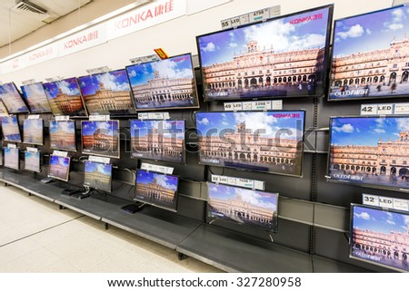 Hangzhou, China - on September 8, 2015?Wal-Mart supermarket interior view??wal-mart is an American worldwide chain enterprises, wal-mart is mainly involved in retail. - stock photo