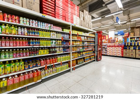 Essay on china and wal mart about Swot Analysis of in