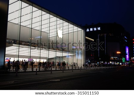 Hangzhou, CHINA - Sept. 9, 2015: Apple flag-store at WestLake Hangzhou.According Umeng, China's largest analytic firm, 27% of China's smartphones cost over $500, and 80% of those are i Phones. - stock photo