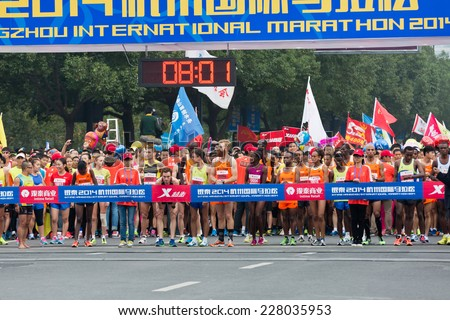 Hangzhou - November 2: international marathon, athletes in track waiting for the start of the game, on November 2, 2014 in hangzhou, China. Hangzhou marathon is one of the most important game in China