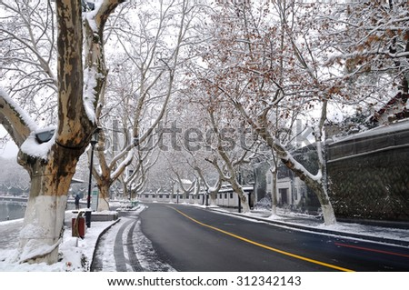 Hangzhou West Lake snow