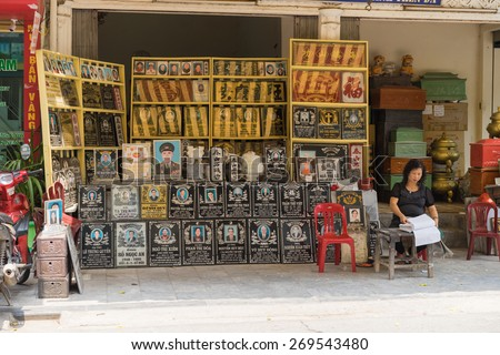 Hanoi, Vietnam - Apr 5, 2015: Exterior front view of a stone portray carving store in Hang Mam street