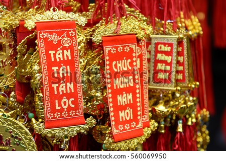 "Hanoi, Vietnam - January 15, 2017 : souvenirs, gift and decoration for Vietnamese Lunar New Year (TET) at Hanoi, Vietnam. This year is ""TET"" Rooster Vietnamese New Year also of  in Chinese."