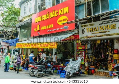 Hanoi, Vietnam - November 29, 2016: view outside Dac Kim Kebab rice noodles in Hang  Manh street. Kebab rice noodles is one of specialty in Hanoi that is one of the net Vietnam dishes also