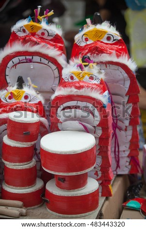 Hanoi, Vietnam September 14, 2016: Traditional colour decorations in mid-autumn festival of Asia, they're sold a lot in Hang Ma street in the Hanoi's old quarter