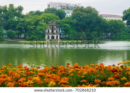 Hanoi, Vietnam: Turtle tower in the middle of Sword Lake