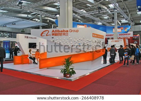 HANOVER, GERMANY, 20 March 2015 - Booth of Alibaba Group at Cebit, the largest IT trade show in the world - stock photo