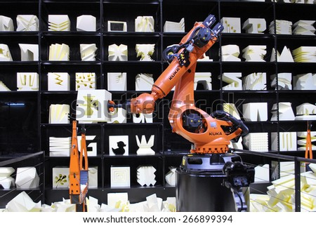 HANOVER, GERMANY, 20 MARCH 2015 - Robochop Robot at Cebit 2015, the largest IT trade show in the world. - stock photo