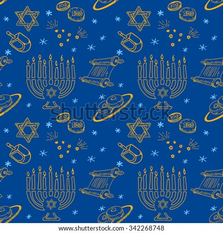 Hanukkah Chanukah traditional jewish holiday raster Seamless Pattrern. Doodle symbols ink draw. Hand drawn sketch Chanukah background with Star of David, Menorah, Dreidel, Donut, doughnut, Torah, Coin - stock photo