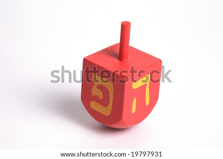 "Hanukkah Dreidel, isolated, the iasraeli version with the letter ""pe"" instead of ""shin"""