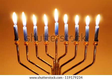 Hanukkah Menorah - stock photo