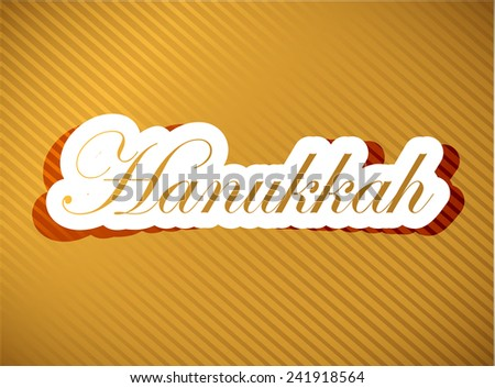 hanukkah work text sign illustration design over a gold background - stock photo
