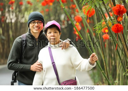 Happiness Asian Family ,Mother and son on mothers day - stock photo