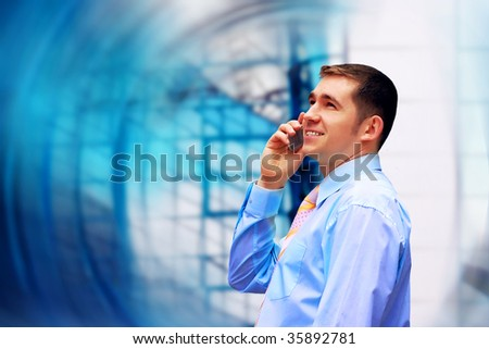 Happiness business men on blur business architecture background - stock photo