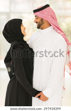 happy arabian couple hugging at home