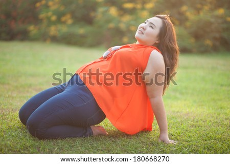 stock-photo-happy-asian-woman-posing-outdoor-in-a-park-180668270 The best way to Get a Good Price on an Ex-girlfriend Bride