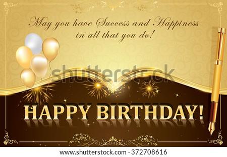 Happy Birthday Card Fireworks Balloons Pen Stock Illustration