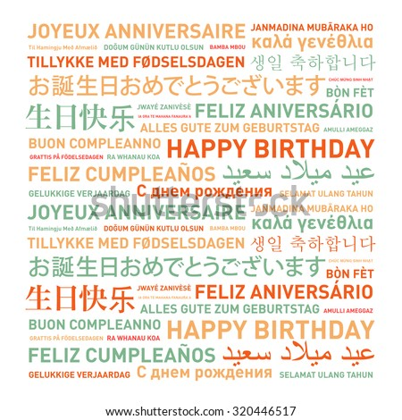 Happy birthday from the world. Different languages celebration card