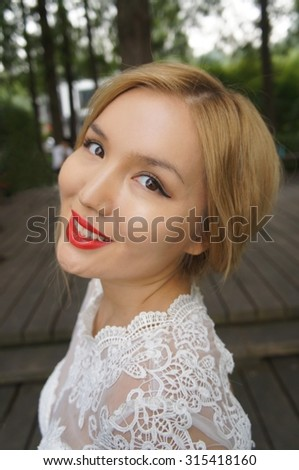Happy bride portrait - stock photo