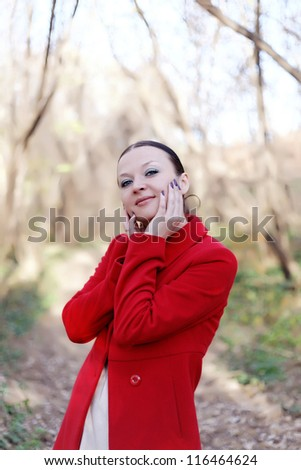 happy brunette girl portrait in autumn day - stock photo