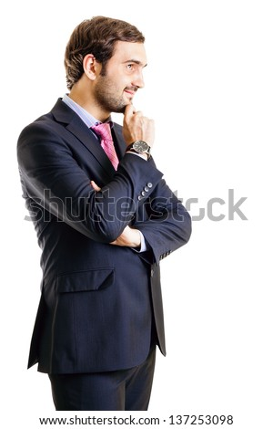 Happy business man looking confident against white background - stock photo