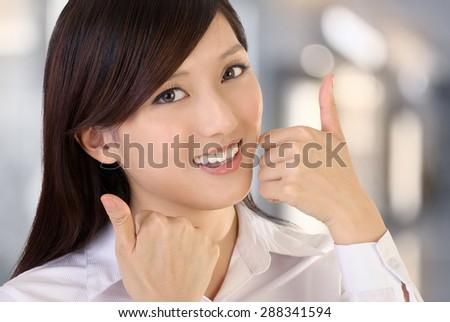Happy business woman closeup image . - stock photo