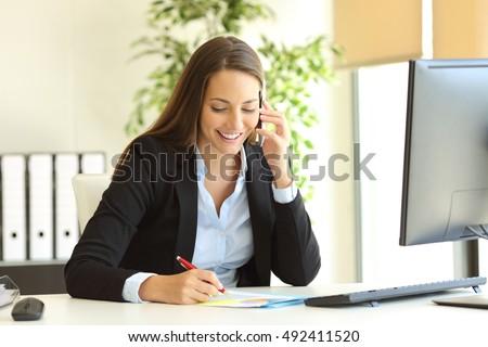 www.essay-writer.com