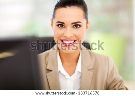 happy businesswoman in office close up - stock photo