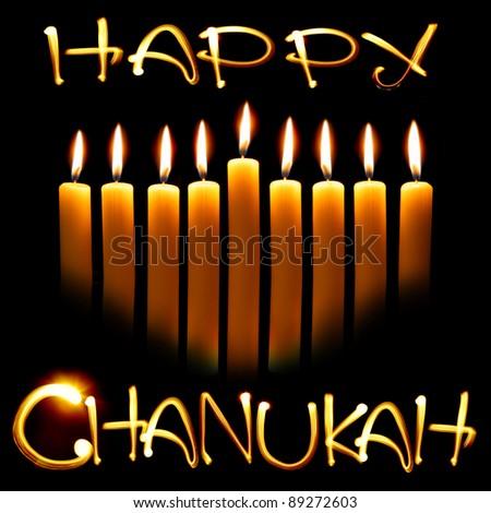 Happy Chanukah - stock photo