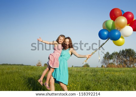 happy childhood - stock photo