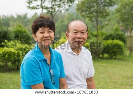 Happy Chinese couple - stock photo