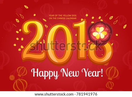 happy chinese new year 2018 card stock illustration 781941976 chinese new year - Chinese New Year Images 2015
