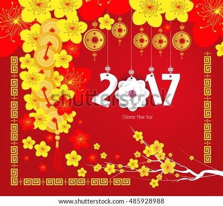 Happy Chinese new year 2017 card, Year of the Rooster