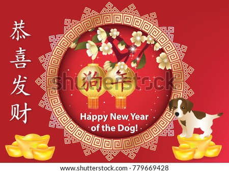 how to write happy chinese new year in english