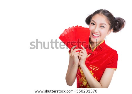 Happy chinese new year. smile asian woman holding red envelope isolated on white background and clipping part - stock photo