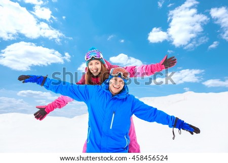 Happy couple outdoors