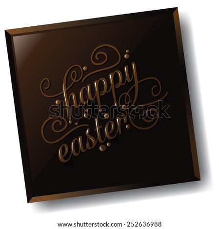 Happy Easter chocolate candy with fancy chocolate lettering royalty free stock illustration for greeting card, marketing, poster, design, blog, invitation, social media - stock photo