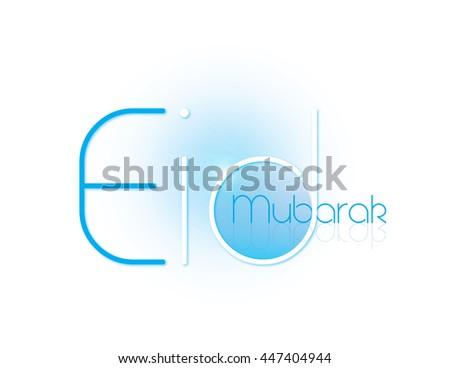 Happy Edi Mubarak Wish in English Calligraphy Isolated in White Background - stock photo