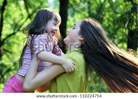 Happy family moments . - stock photo