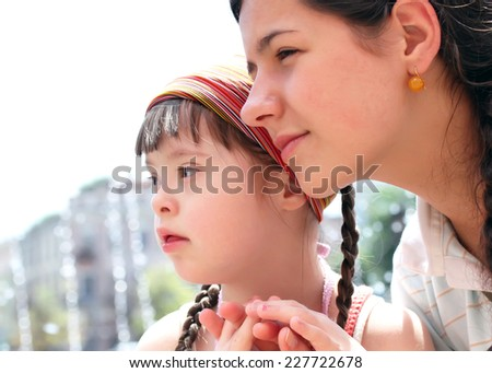 Happy family moments - Mother and child  - stock photo