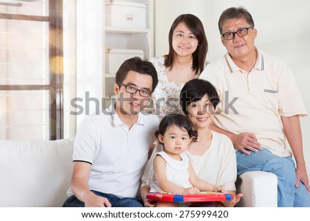 Happy family portrait. Asian multi generations lifestyle at home. - stock photo