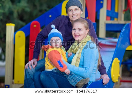 happy family relaxing in the park.