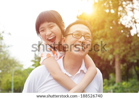 happy Father and little girl - stock photo