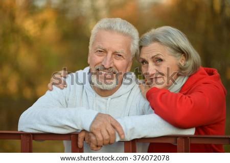 Happy fit senior couple - stock photo