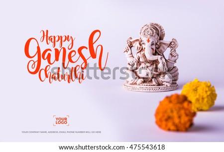 Happy ganesh chaturthi greeting card showing stock photo edit now happy ganesh chaturthi greeting card showing stock photo edit now 475543618 shutterstock m4hsunfo