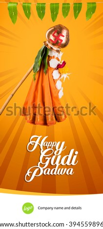 Happy gudi padwa greeting card which stock photo edit now happy gudi padwa greeting card which is the indian lunar new years day observed or celebrated m4hsunfo