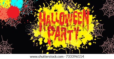 Happy Halloween abstract background banner. trick or treat.