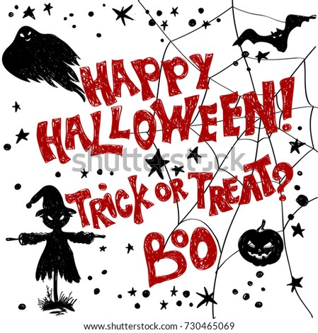 Happy Halloween Message Design Background. Scary Illustrations For Greeting  Cards To Happy Halloween.