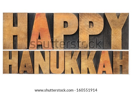 Happy Hanukkah - isolated words in vintage letterpress wood type - stock photo