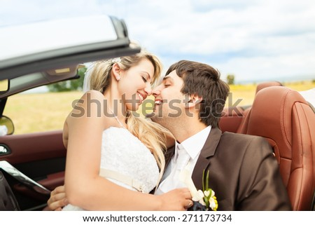 Happy just married couple.  - stock photo